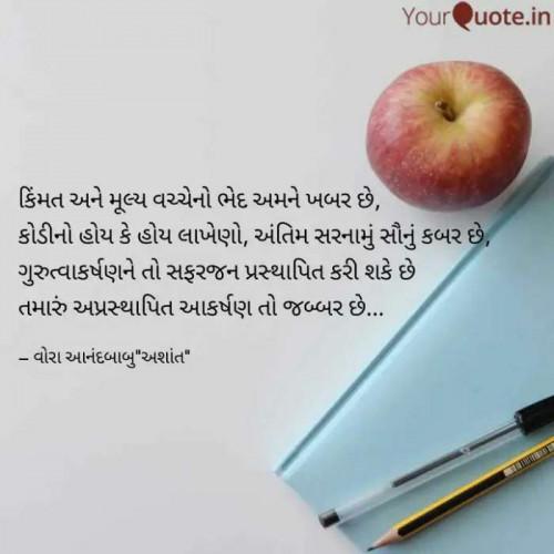 Post by Vora Anandbabu on 08-Sep-2019 11:24pm