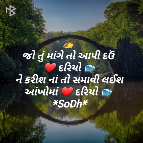Post by Dhaval Patel SoDh on 08-Sep-2019 11:47pm