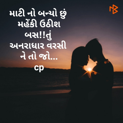 Post by NIRAJ on 09-Sep-2019 07:40am