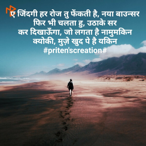 Post by Priten K Shah on 09-Sep-2019 08:03am