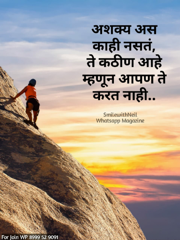 Post by Prashant on 09-Sep-2019 08:15am