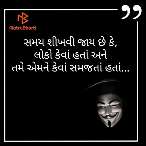 Post by Brijesh Shanischara on 09-Sep-2019 08:16am