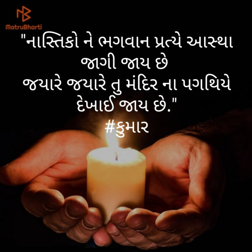 Post by Sonal Dodia on 09-Sep-2019 08:47am