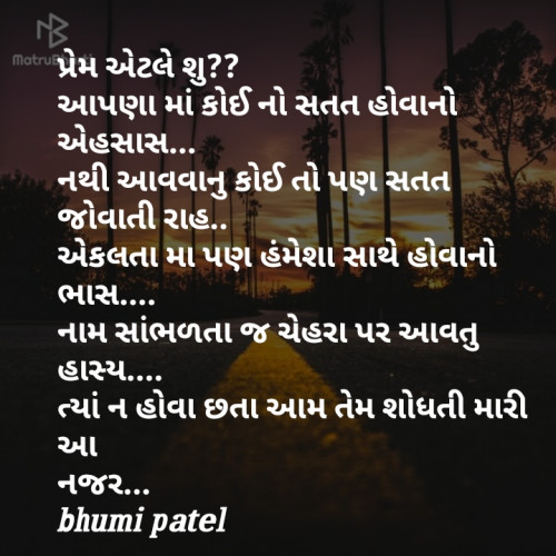 Post by Bhumi Polara on 09-Sep-2019 10:03am
