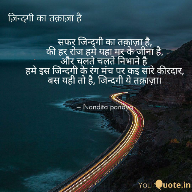 Post by Nandita Pandya on 09-Sep-2019 10:10am