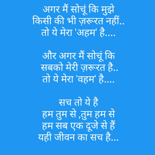 Hindi Motivational status by Kaushik Dave on 09-Sep-2019 10:19:39am | Matrubharti