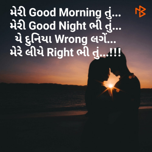 Post by NIRAJ on 09-Sep-2019 10:56am