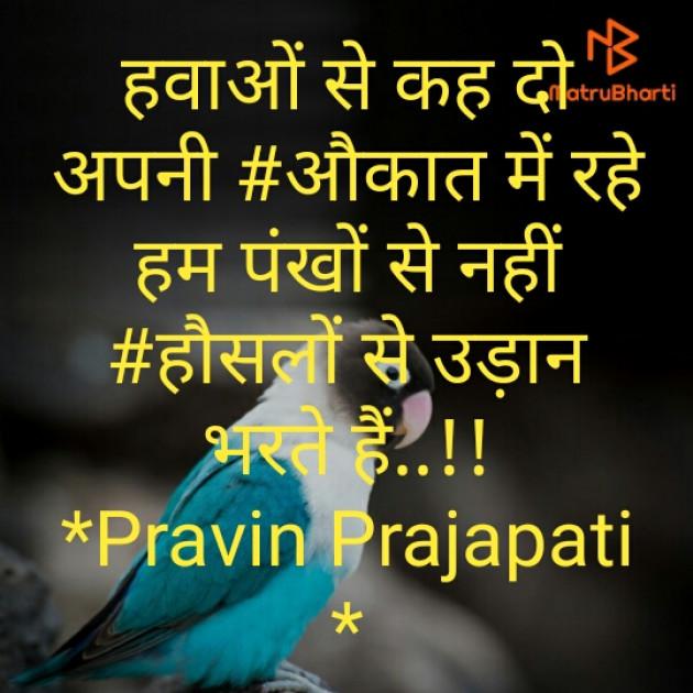 Post by Pravin Prajapati on 09-Sep-2019 10:58am