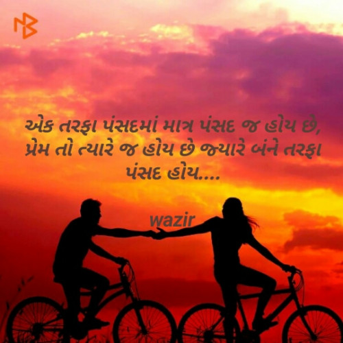 Post by wazir on 09-Sep-2019 11:20am