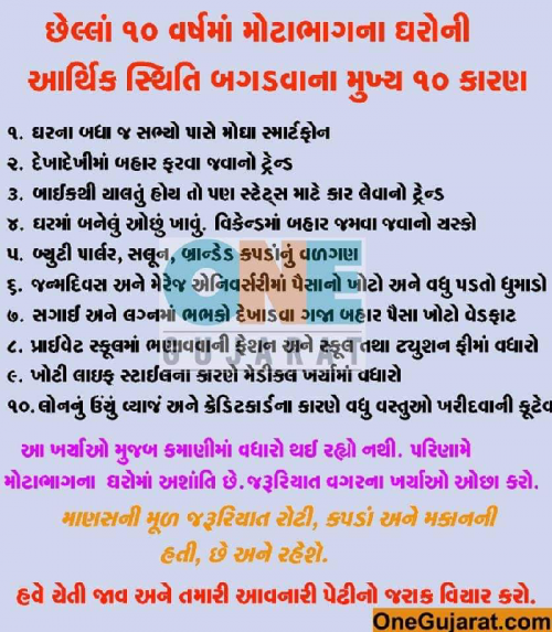 Post by Er Aal Amit on 09-Sep-2019 12:06pm