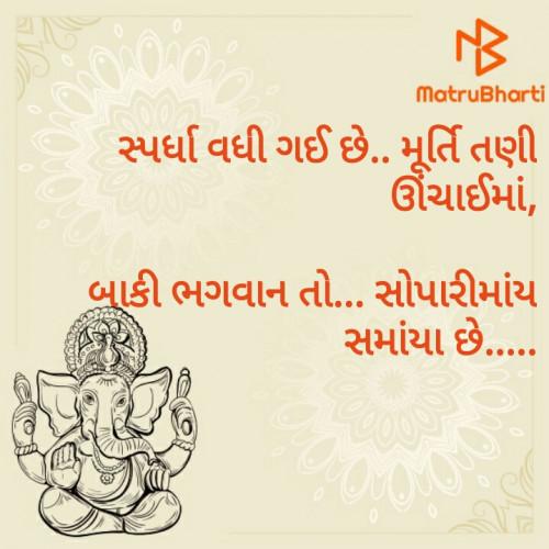 Post by Dhara Visariya on 09-Sep-2019 12:41pm