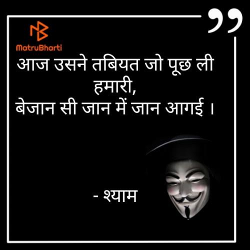 Post by Nirav Patel SHYAM on 09-Sep-2019 05:15pm