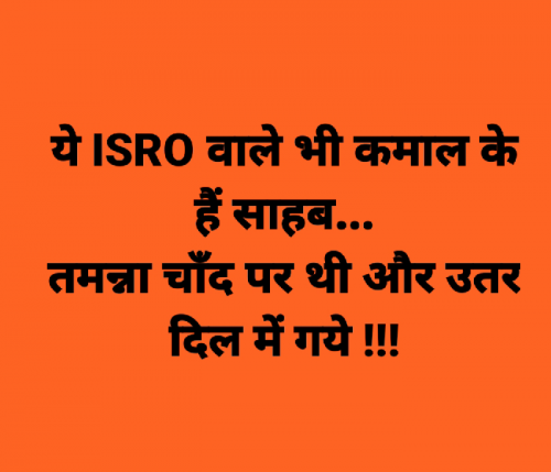 Post by Er Aal Amit on 09-Sep-2019 06:48pm