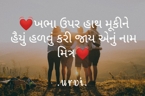 Post by Urvi on 09-Sep-2019 07:18pm