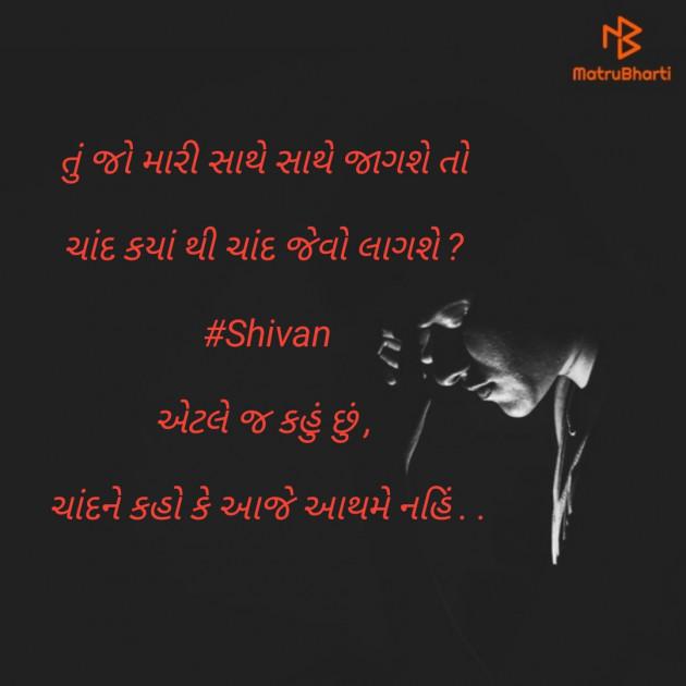 Post by Poorav on 09-Sep-2019 07:46pm