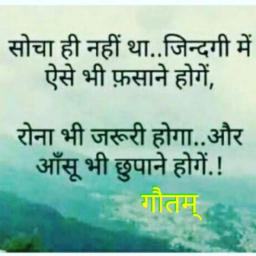 Post by Dr.Ajit Singh Gautam on 09-Sep-2019 09:27pm