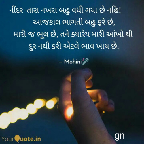 Post by Mohini on 09-Sep-2019 10:10pm