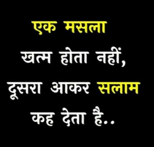 Post by Kishan Suryavanshi KS on 09-Sep-2019 10:26pm
