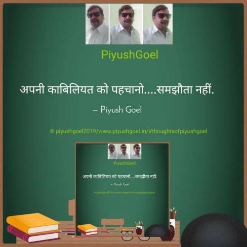 Post by Piyush Goel on 09-Sep-2019 11:34pm