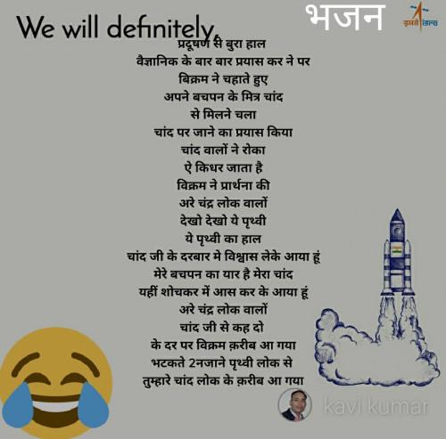 Post by Kumar Vishesh on 10-Sep-2019 12:10am
