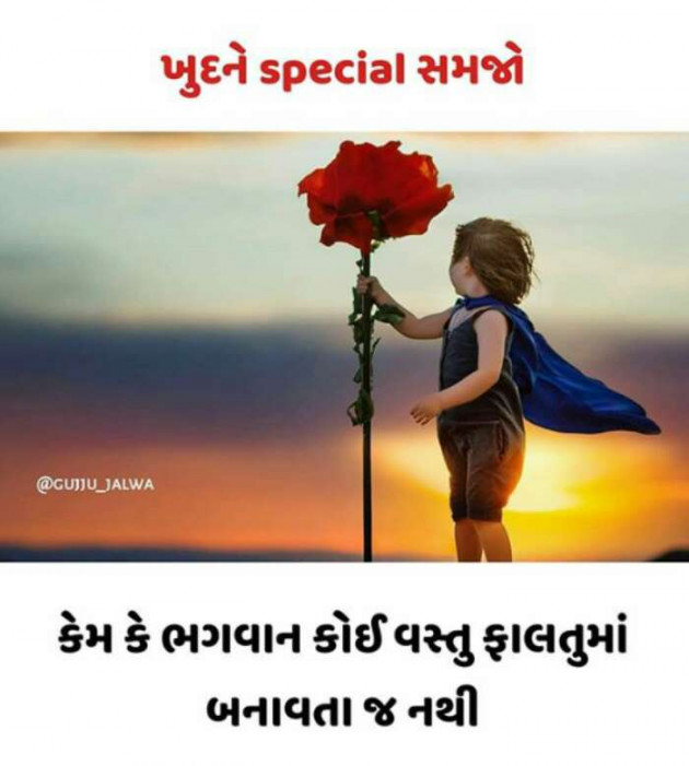 Post by Sondagar Devanshi on 10-Sep-2019 03:46am