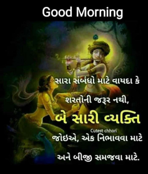 Post by Mehul Kumar on 10-Sep-2019 05:03am