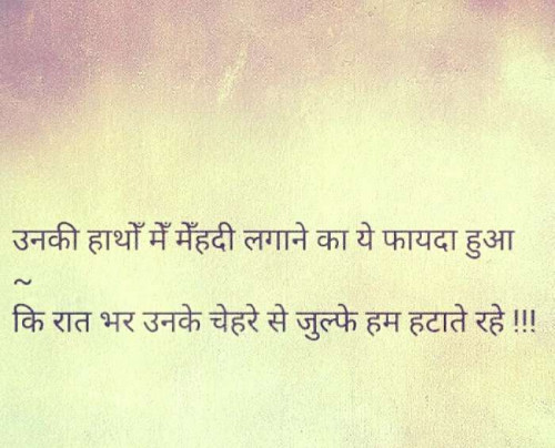 Post by Jay Chauhan on 10-Sep-2019 07:25am