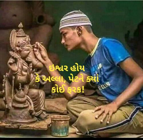 Post by Kinar Rana on 10-Sep-2019 07:42am