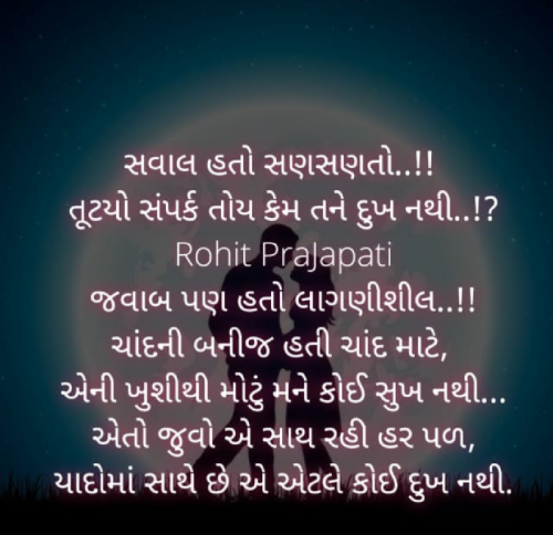 Post by Rohit Prajapati on 10-Sep-2019 09:32am