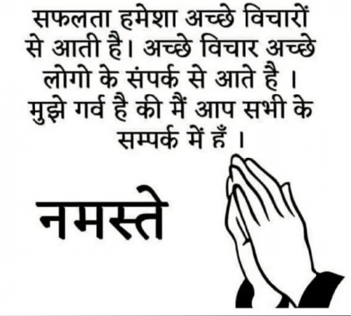 Post by Harsh Parmar on 10-Sep-2019 09:38am