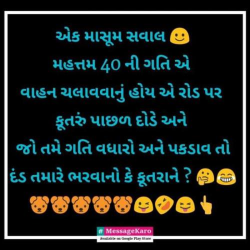 Post by Ritu Thakar on 10-Sep-2019 09:56am