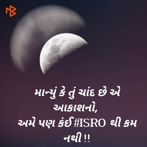 #ISROStatus in Hindi, Gujarati, Marathi | Matrubharti