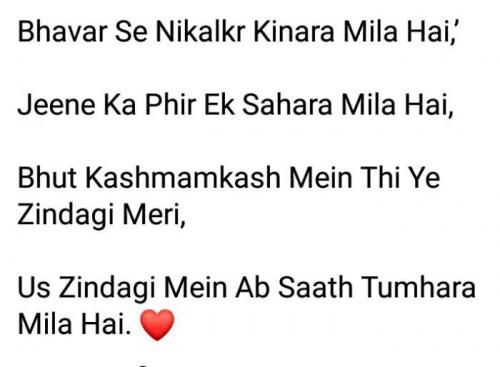 Post by Sangita Behal on 10-Sep-2019 01:45pm