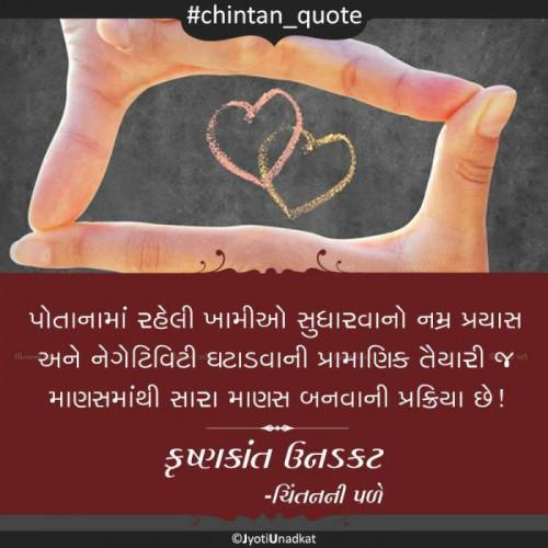 Post by Krishnkant Unadkat on 10-Sep-2019 01:58pm