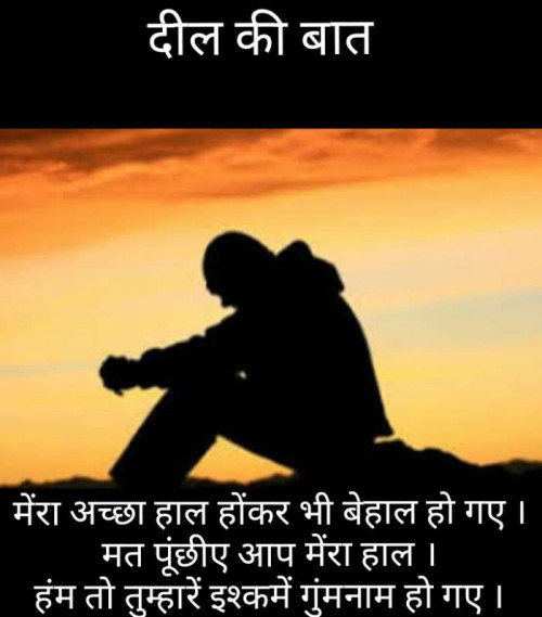 Post by Narendra Parmar on 10-Sep-2019 02:32pm