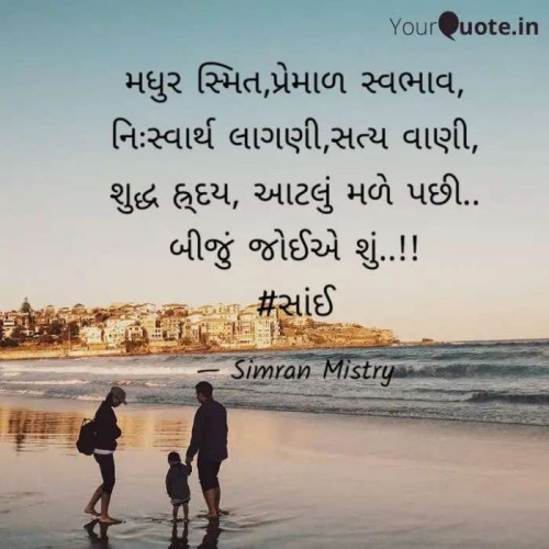 #yqgujaratiStatus in Hindi, Gujarati, Marathi | Matrubharti