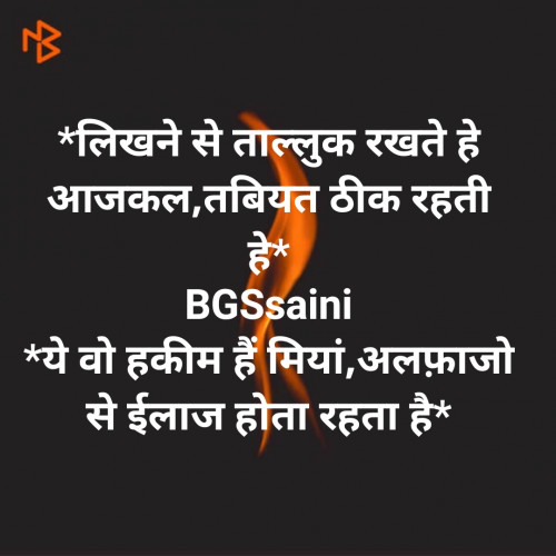 Post by User Death on 10-Sep-2019 05:26pm
