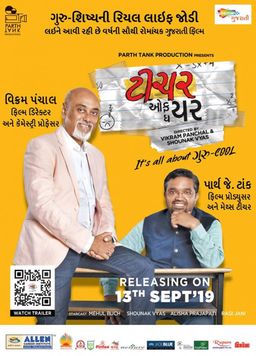 Gujarati Funny status by Teacher Of The Year on 12-Sep-2019 05:00pm | Matrubharti