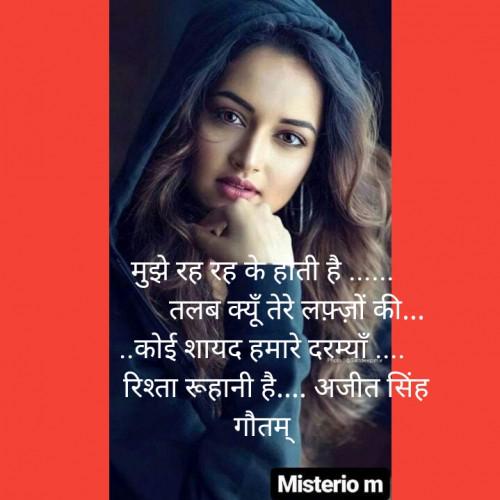 Post by Dr.Ajit Singh Gautam on 10-Sep-2019 07:06pm