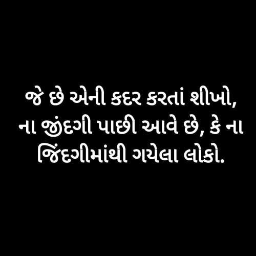 Post by Darshita Hidad on 10-Sep-2019 07:39pm