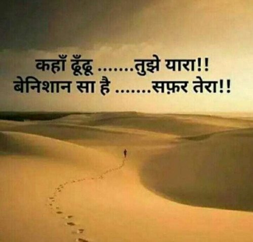 Post by vidya padvi on 10-Sep-2019 08:05pm