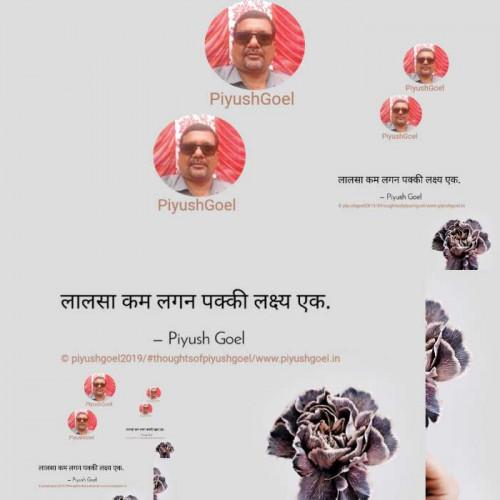 Post by Piyush Goel on 10-Sep-2019 10:51pm