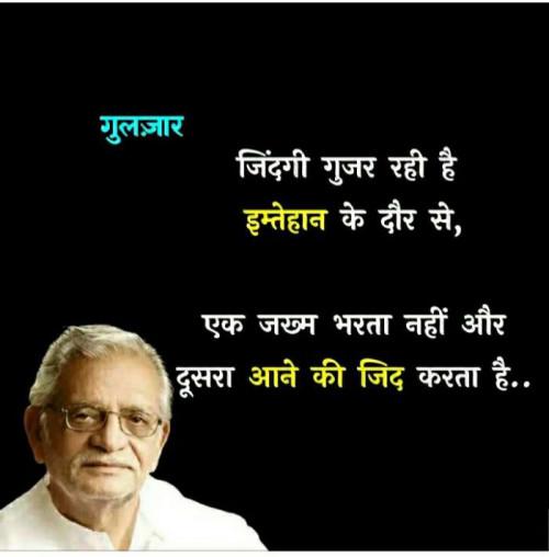 Post by Kishan Suryavanshi KS on 10-Sep-2019 11:04pm