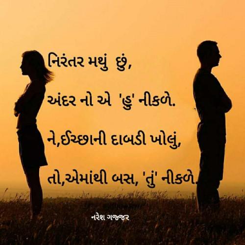 Post by Naresh Gajjar on 10-Sep-2019 11:19pm