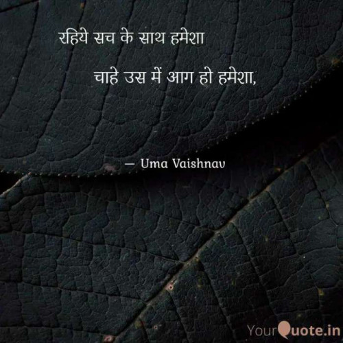 #yqdidiStatus in Hindi, Gujarati, Marathi | Matrubharti