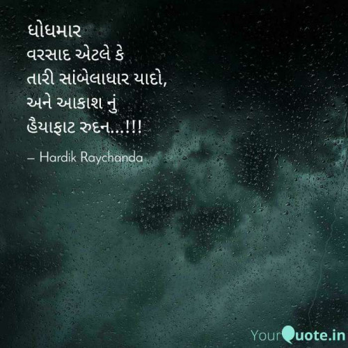 Post by hardik raychanda on 11-Sep-2019 05:40am
