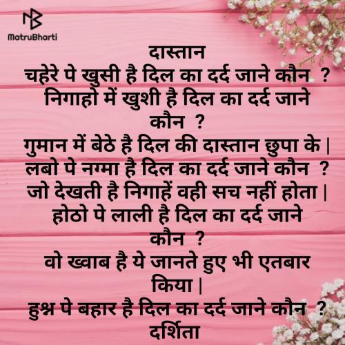 Post by Darshita Babubhai Shah on 11-Sep-2019 06:18am