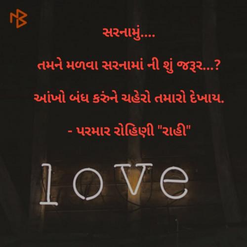 Post by Parmar Rohini Raahi on 11-Sep-2019 06:45am