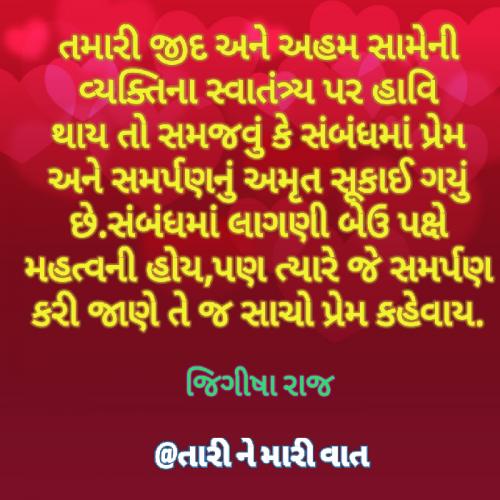 Post by Jigisha Raj on 11-Sep-2019 06:45am