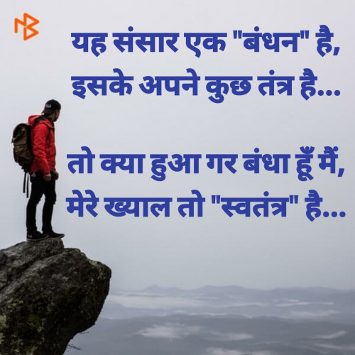 Post by Dharmesh on 11-Sep-2019 07:37am